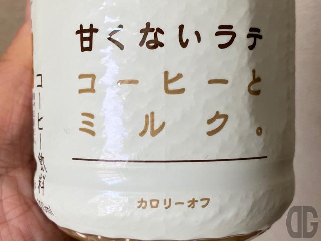 そこに日本語が追加。わかりやすい。けどなんかダサさを感じてしまうのはなぜ?