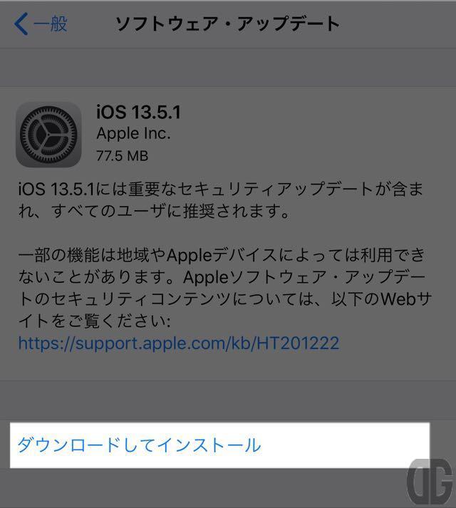 Com restore 直ら support ない apple iphone