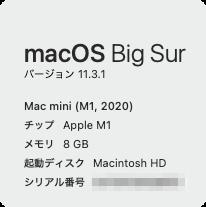 macOS Big Sur 11.3.1(20E241)リリース。2件のセキュリティ問題に対応したマイナーアップデート。アップデートすべきか否か、サイズ、更新所要時間、更新後不具合などを紹介