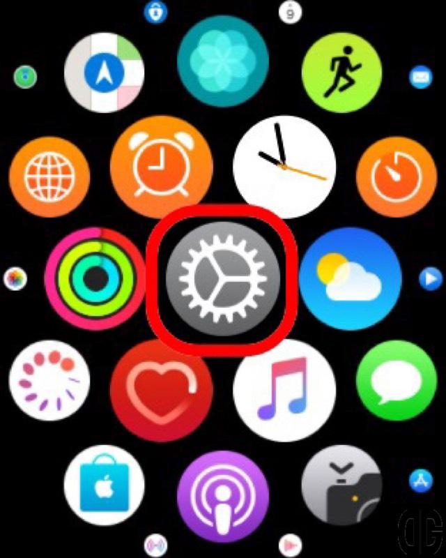 【設定】アプリをタップ