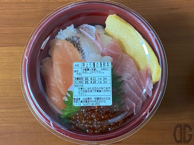 特上5種の海鮮丼パッケージ